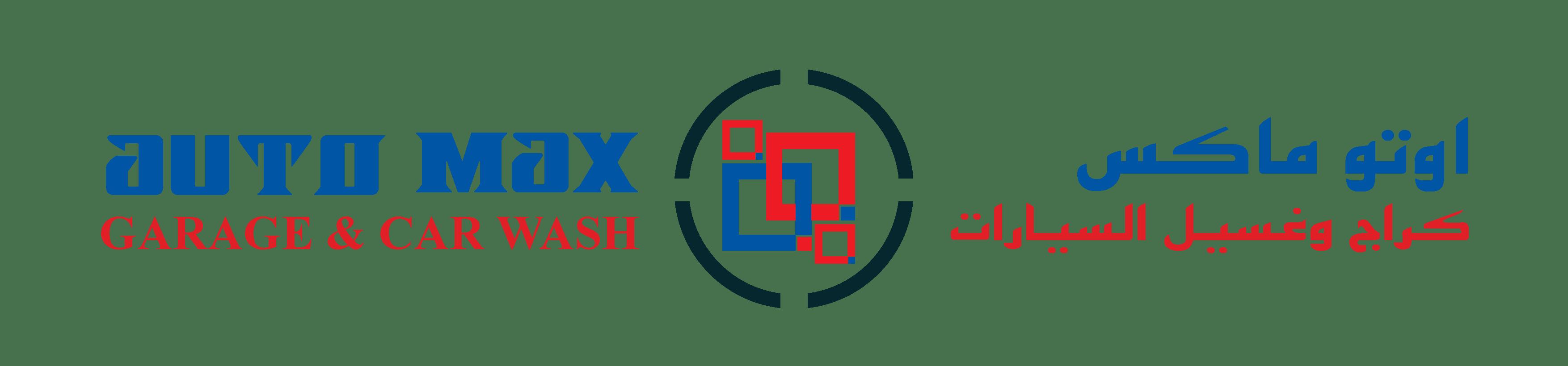 AUTO MAX GARAGE QATAR