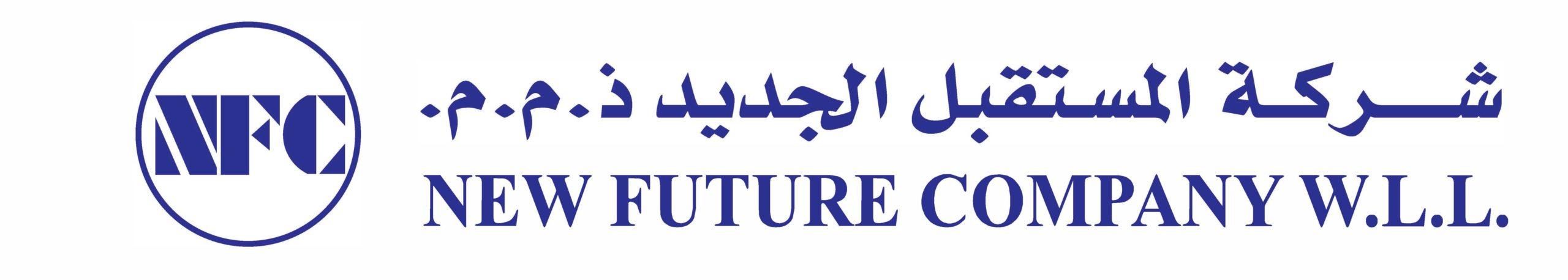 New Future Company Qatar