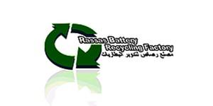 rass battery